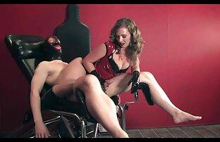 Masturbacija dominantne žene