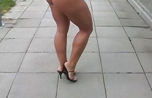 Seksi veliko kundačko hodanje