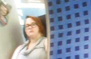 Vidi me kako se samozadovoljavam u vozu