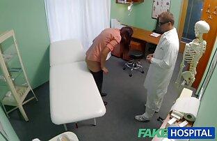 I liječnici i medicinske sestre upozoravaju pacijenta