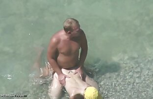 Par na plaži kupio skriveni cam