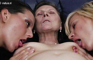 Mlade kćeri zajebavaju lezbijsku baku
