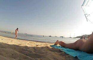 Reakcija na plaži, 4. dio