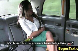 Otmjeni ebanovinski amater u taksiju