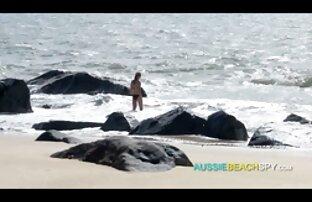 Masturbacija na plaži
