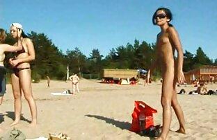 Amaterski otvoreni javni tinejdžerski voajer na plaži