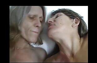 Dvije zrele lezbijke i simpatično