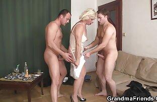 Zajebavanje u troje s vrućom bakom
