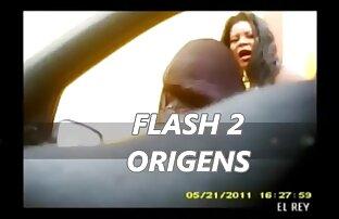 Flash 2 original
