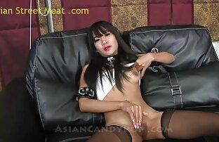 Tajlanđanka Jane