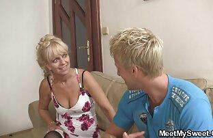 Slatka plavuša nije uključena u porodicu 3