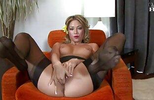 Natalia Forrest - Pusti me da budem tvoja gejša!