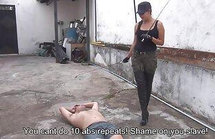 Roba trenira lični trener kažnjavanja