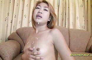 Azijska guza grom analni kurac