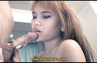 Tajland bing
