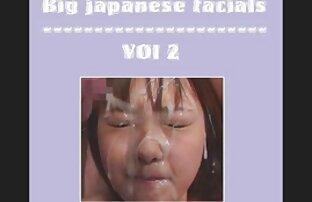 Great Japanese Facials Vol. 2