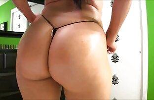 Big Butt Mexican Pov