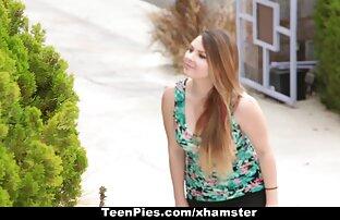 Amaterska plavuša krem pita tinejdžerski utroje