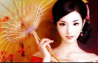 Tamnoljubičasta - žena iz Tokija