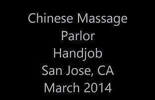 Kineski salon za masažu sj 1