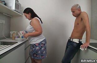 Veliki plijen plumpper seks u kuhinji