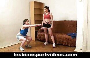 Goli lezbijski sport