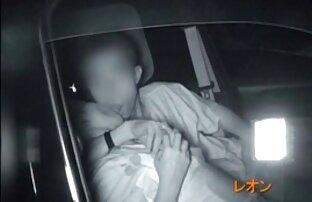 Snimljene scene voajerskih automobila